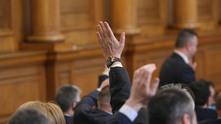 гласуване, парламентарно гласуване, парламентарен вот, вот, парламент, парламентарен контрол