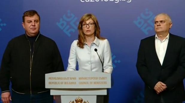 Българска позиция за въздушните удари в Сирия