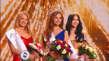 Мис Русия 2018
