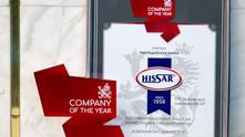 хисар, бутилираща компания хисар