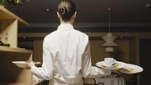 сервитьорка