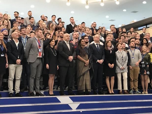 младежка конференция, конференция на европейската младеж