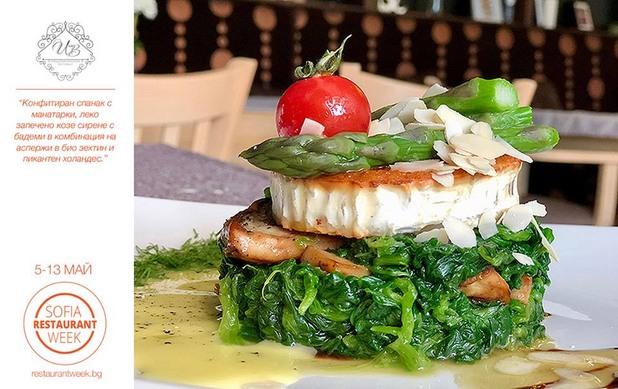 sofia restaurant week 2018, iv