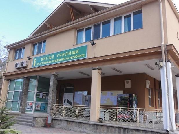 Висшето училище по агробизнес и развитие на регионите