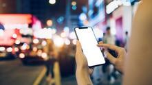 Мобилно банкиране ДСК