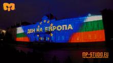 3d мапинг за Деня на Европа