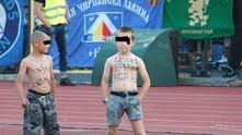 деца - левски-славия
