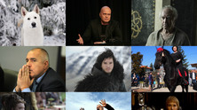 game of thrones - bulgarian edition