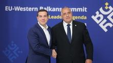 среща на върха, европредседателство, бойко борисов, алексис ципрас