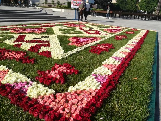 Цветният килим за европредседателството