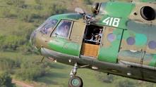 Хеликоптер
