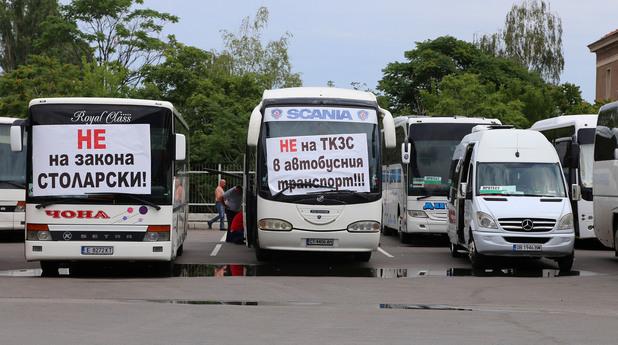 протест на превозвачите, протест на автобусните превозвачи