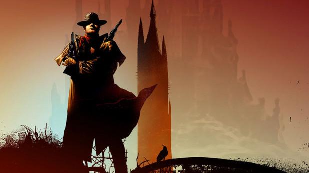 """""""Тъмната кула"""""""