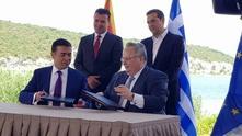 подписването на договора между гърция и македония