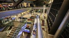 летище хамад