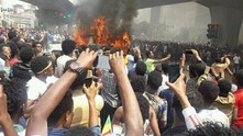 Експлозия в Етиопия
