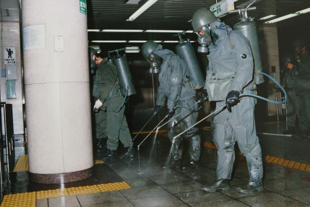 Атентатът в токийското метро
