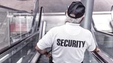 Охранител