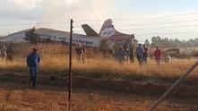 Самолетна катастрофа край Претория