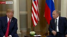 Преди срещата на Тръмп и Путин