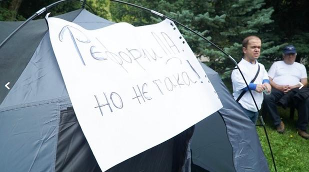 протест на хора с увреждания, палатков лагер пред парламента