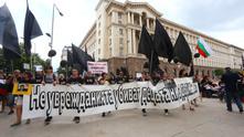 протест на майките на деца с увреждания