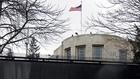 Американското посолство в Анкара