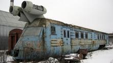 турбоджет влак, изоставените реликви на соца