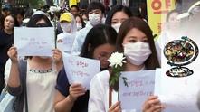 Феминистки в Южна Корея