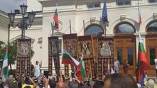 Протест пред парламента