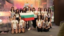 Българските представителки на конференцията Alice envisions the future