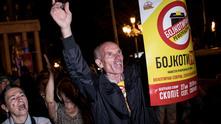 Референдум за името на Македония