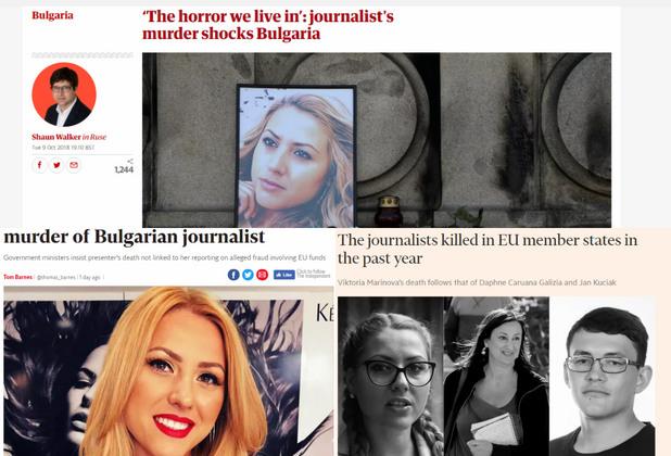 медиите за убийството на виктория маринова