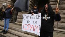 протест срещу валери симеонов