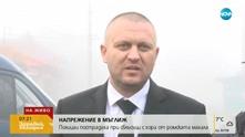 Ст. комисар Георги Хаджиев