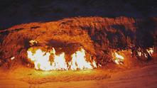 Вечният пламък