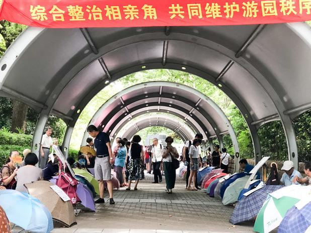 Пазарът за необвъзрани в Шанхай