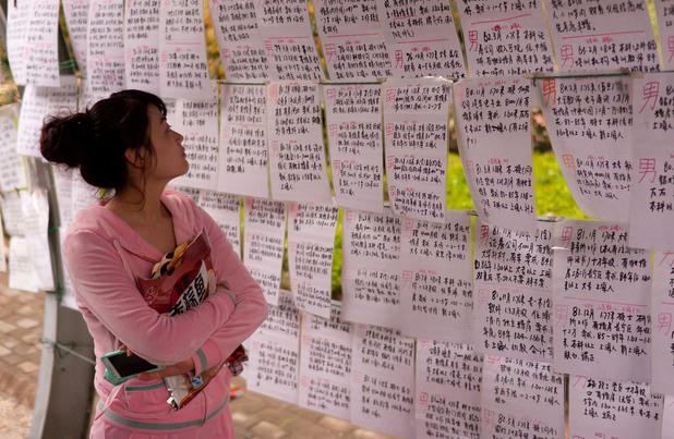 Пазарът за необвъзрани в Китай