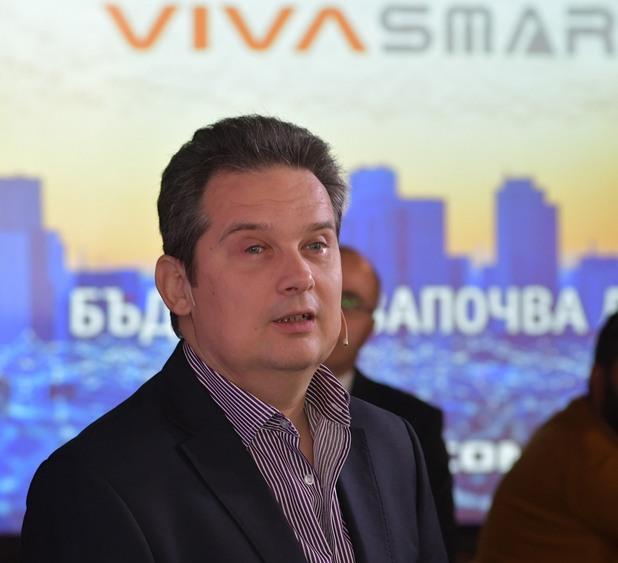 VivaSmart