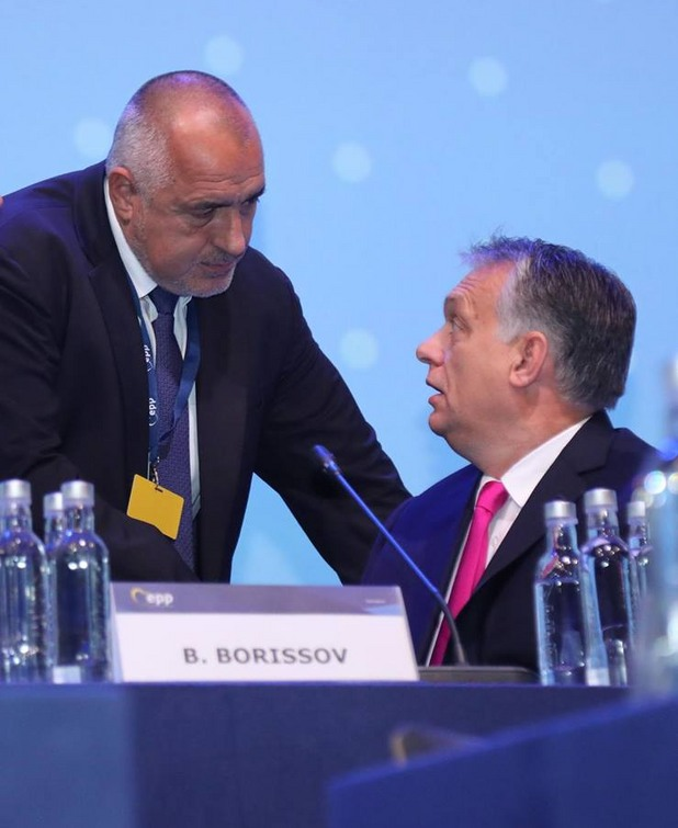 Бойко Борисов и Виктор Орбан