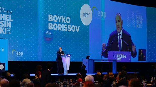 Бойко Борисов на Конгреса на ЕНП