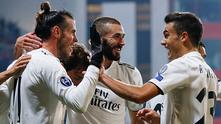 Виктория - Реал 0:5