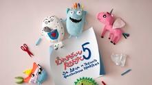 Играчките на ИКЕА от колекцията SAGOSKATT