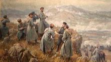 българо-сръбска война