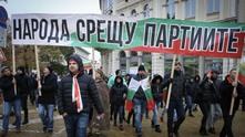 народа срещу партиите