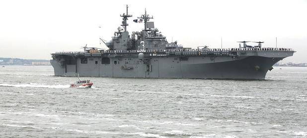 Американски военен кораб