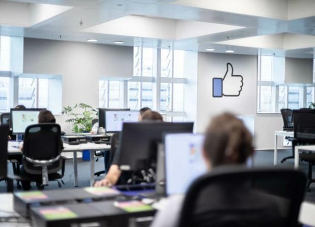 Център за модерациq на съдържанието във Facebook