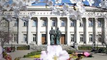 """Национална библиотека """"Св. св. Кирил и Методий"""""""