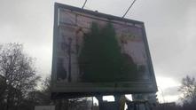 Унищоженият билборд във Варна