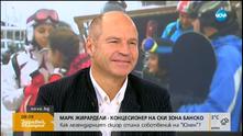 Марк Жирардели пред Нова телевизия